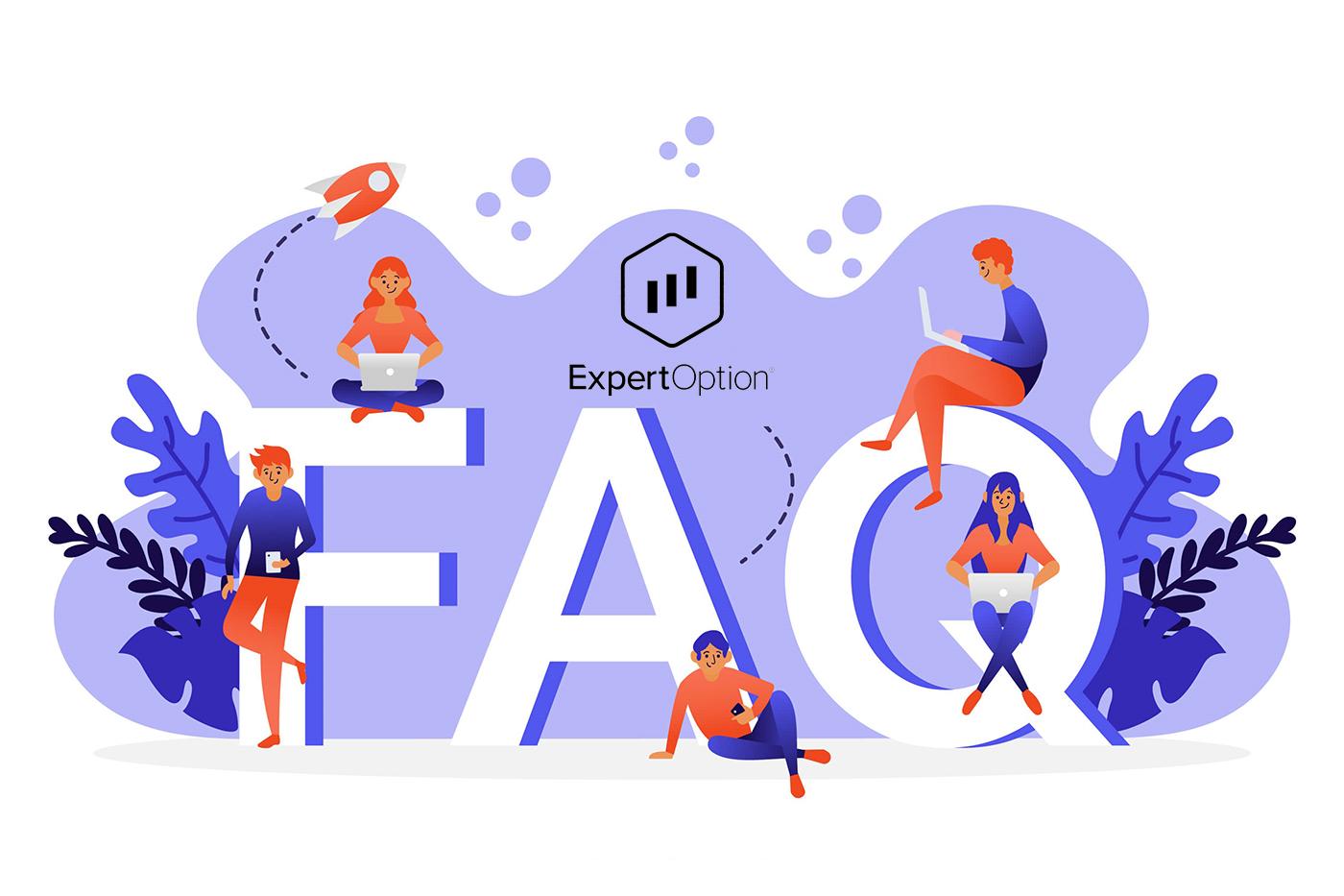ExpertOption প্রায়শই জিজ্ঞাসিত প্রশ্নাবলী (FAQ)