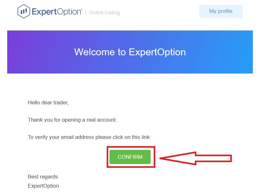 কিভাবে Account খুলবেন এবং ExpertOption এ টাকা তুলবেন